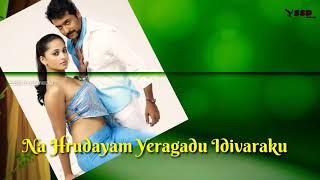 Na hrudayam song // Yamudu movie // whatsapp status