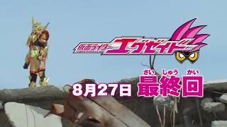 Video Kamen Rider Ex-Aid the Movie: True Ending Trailer 9 (RAW) download MP3, 3GP, MP4, WEBM, AVI, FLV September 2018