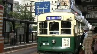 長崎のちんちん電車に乗ってみよう! -Nagasaki Electric Tramway-