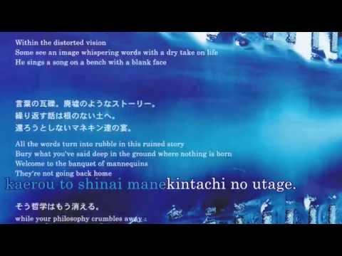 [Karaoke | off vocal] Cipher [FLEET]