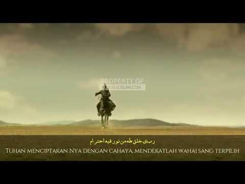 52/5000 Terjemahkan dari: Arab Sholawat ANTAL AMIN   ROBBI KHOLAQ THOHA Video Lyric