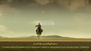 Sholawat ANTAL AMIN ¦ ROBBI KHOLAQ THOHA Video Lyric