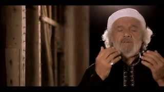 Ali Osman Erbaşı - İsm-i Azam