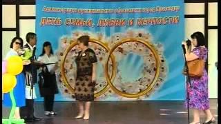 видео 8 июля в Краснодаре отметят День любви, семьи и верности