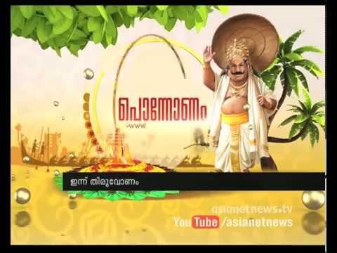 Today Thiruvonam : Onam 2015