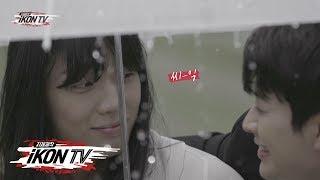 iKON - '자체제작 iKON TV' EP.8 Unreleased Clip
