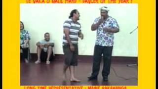 TE VAKA O MAUI DANCER OF THE YEAR - 2010 -  MAINE RAKAHANGA