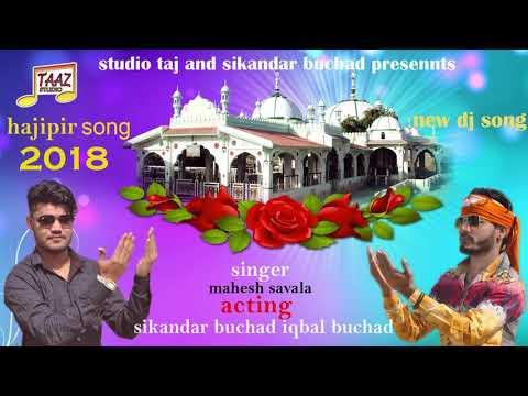 Kutch Hajipir 2018 Song Taj Studio Sikandar Buchad iqbal Buchad Umar Buchad