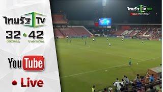 Live ถ่ายทอดสดฟุตบอล ทีมชาติไทย VS หมู่เกาะนอร์เทิร์นมาเรียนา AFC U19 Championship 2016 [Full]