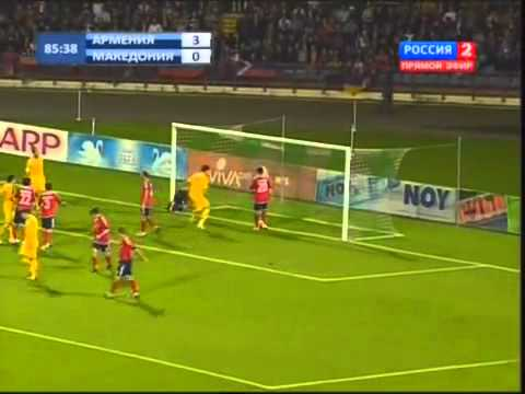 Armenia - Macedonia 4-1 Армения - Македония 4-1 Все голы