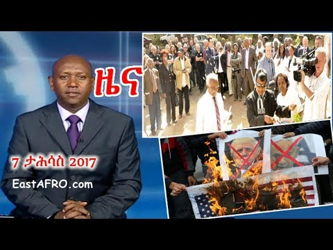 Eritrean News ( December 7, 2017) |  Eritrea ERi-TV