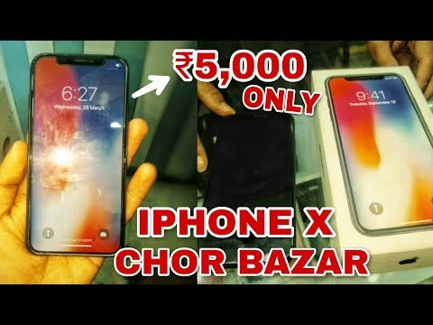 |IPHONE X(10) JUST IN ₹5,000 IN FANCY MARKET CHOR BAZAR IN KOLKATA || IPHONE X IN FANCY CHOR BAZAR||