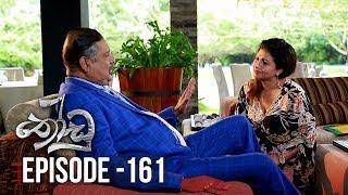 Thoodu | Episode 161 - (2019-09-30) | ITN Thumbnail