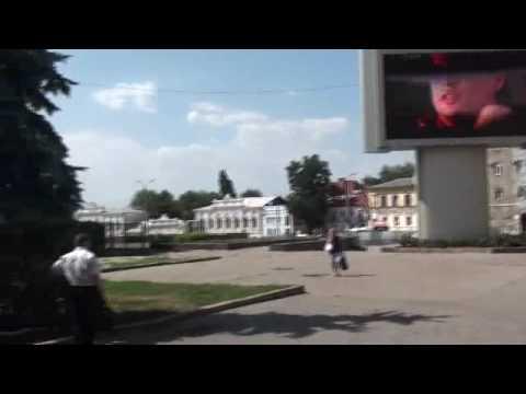 07-16-2010 Part 1 of 9 - Tour of Kharkov (Day) - Center of Kharkov.wmv