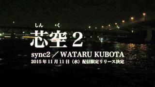 2015/11/11(水)、ライブ会場でおなじみの空気公団インストゥルメンタ...
