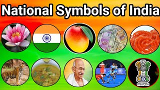 National Symbols of India || National Flag/ Fruit/ Flower/ Bird/ Animal/ Sport/ River/ Emblem/ Tree