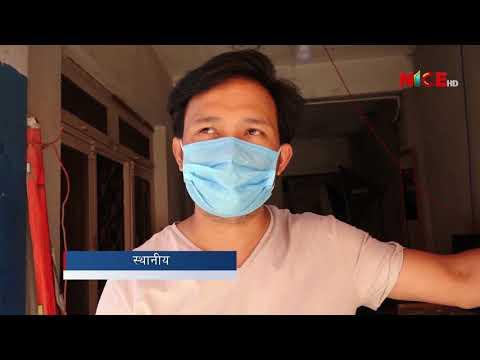 काठमाडौँको सोह्रखुट्टेमा ग्यास सिलिण्डर बिस्फोट, यसो भन्छन् प्रत्यक्षदर्शी  | NICE News | NICE TV HD
