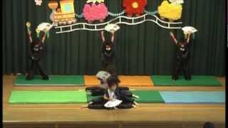 保育園での発表会の様子です!! 2014年度 のショートカット 体操演技も...