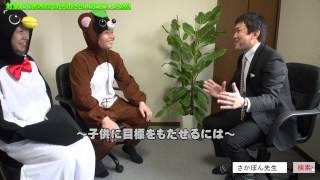 北口良平氏のプロフィールhttp://sakaponsensei.tv/kitaguchiprof.html ...