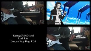 Bungou Stray Dogs 【文豪ストレイドッグス】 ED2 - Kaze ga Fuku Machi / 風が吹く街 (Guitar Cover)