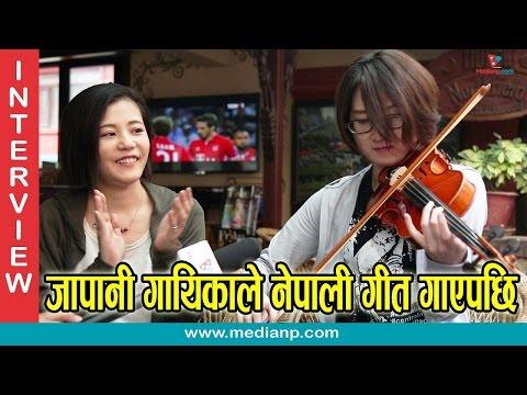जापानी गायिकाले नेपाली गीत गाएपछि | Japanese Singer Aoi Sano | Medianp.com