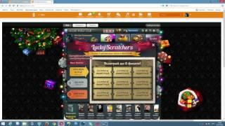 джек пот в покер онлайн 9 одинаковых билетов