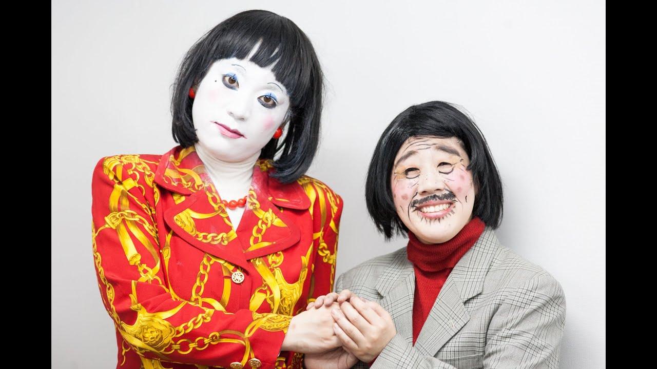 「日本エレキテル連合 不仲」の画像検索結果