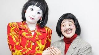 バカ殿様&エレキテル、初共演でダブル白塗り 10月28日(火)放送の「カ...