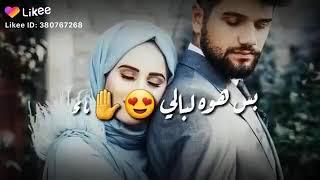 خلاني طير بلا جنح يما شحلو عطره دللني كل عمره