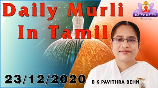 23 12 20 Tamil Murli