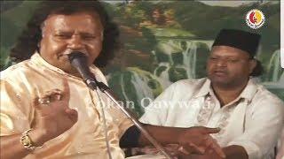 Shamim Naeem Ajmeri Qawwali HD || Ghungru || Upper Tudil 2010 || Kokan Qawwali
