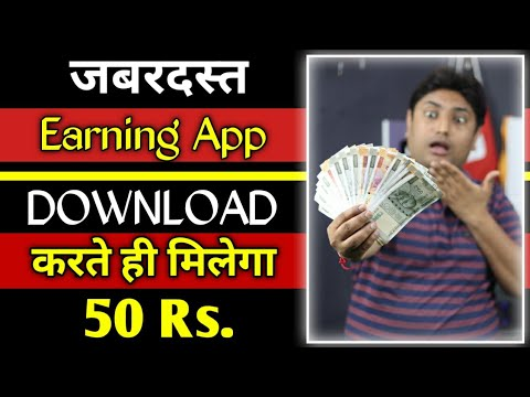 Best Earning App For Android | Earn Money From Smartphone
