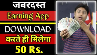 vuclip Best Earning App For Android | Earn Money From Smartphone