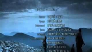 Клип про войну в Чечне вечная память погипшим