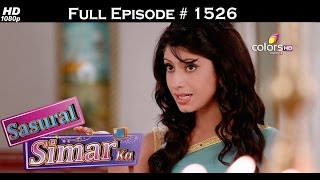 Sasural Simar Ka - 7th June 2016 - ससुराल सिमर का - Full Episode