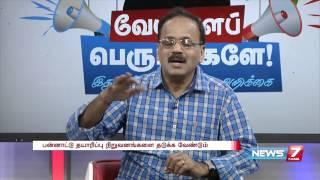 Kalam 16 | 27-02-2014 | News 7 Tamil