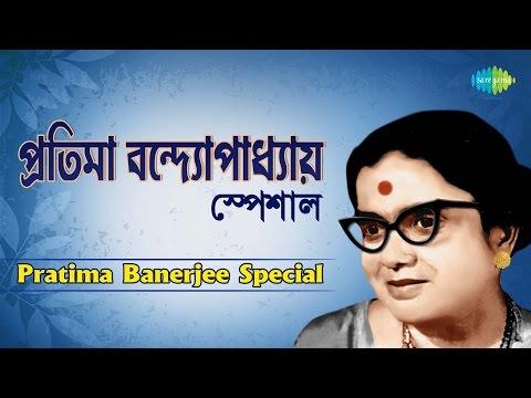 Weekend Classic Radio Show | Pratima Banerjee Specials | Kichhu Galpo, Kichhu Gaan