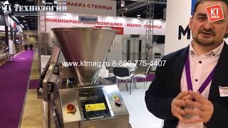 Тестоделитель Memak VDD на Modern Bakery Moskoy 2019 ktmag memak тестоделитель