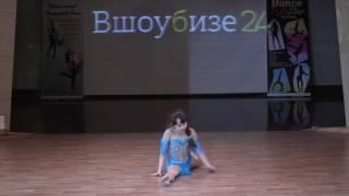 Остроухова Диана. Dance Star Festival - 12. Группы. 28 мая 2017г.
