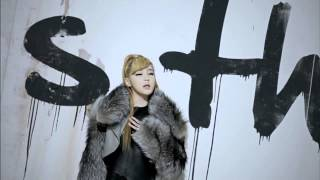 Gambar cover 2NE1 - LONELY (Japanese version)