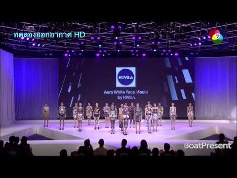 ช่อง 7 HD ทดลองออกอากาศรายการบนทีวีดิจิตอลภาคพื้นดิน 12 เม ย  57