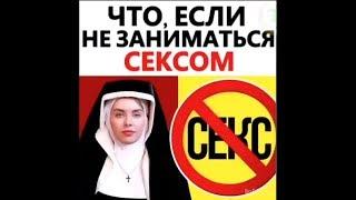 ТОП ПРИКОЛЫ СЕНТЯБРЬ 2018.