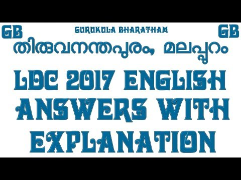 LD CLERK EXAM 2017 III ENGLISH PART SOLVED III  MALAPPURAM/THIRUVANANTHAPURAM