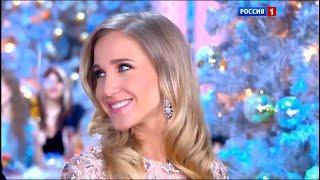 Новогодний Голубой огонек 🎄 Часть 2 | Новогодний концерт 2015 | Россия 1