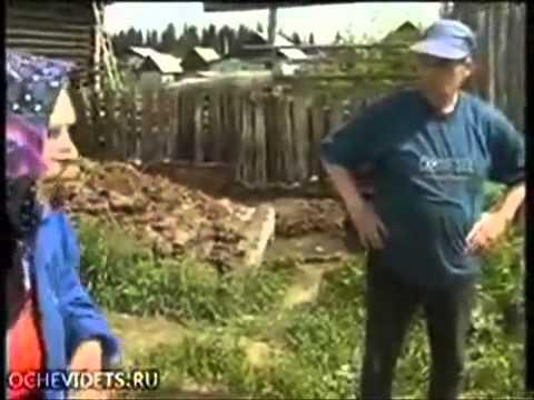 Бабка и Дед прикол