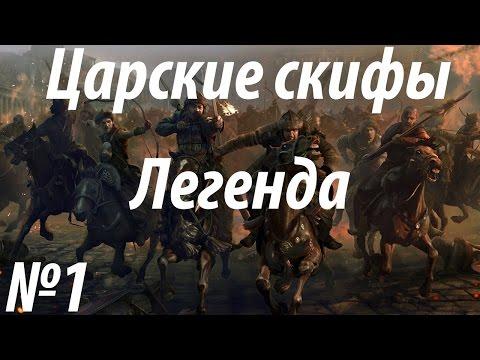 Пирр и его армия С т р а т е г