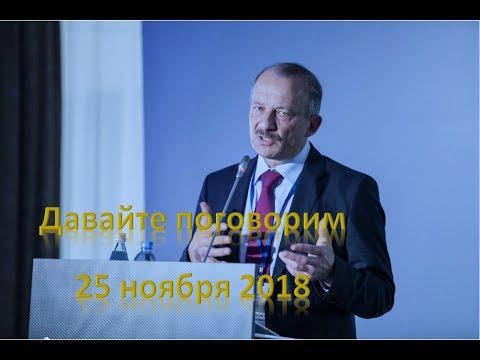 Владимир Владимирович, Вам