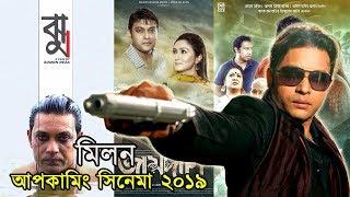 bengali songs