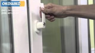 Замена ручки для пластиковых окон: как заменить ручку (Кривой Рог, салон