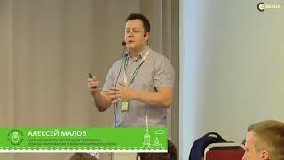 C++ Russia 2018:  Алексей Малов,  Опыт применения современного C++ в разработке desktop-приложений